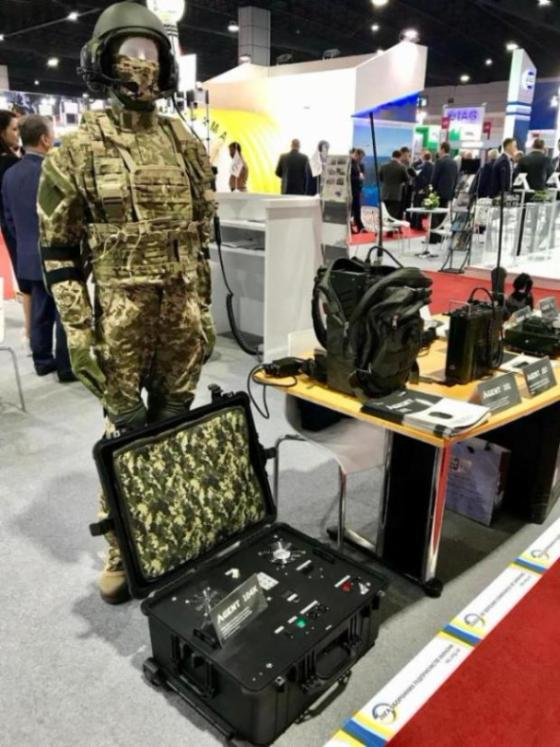 Defence & Security 2017